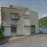 葵区あさはた2 売店舗付き住居