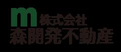 (株)森開発不動産